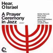 Hear, O Israel - A Prayer Ceremony in Jazz, Музыкальный Портал α