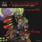 Обложка альбома Heroz 4 Hire, Музыкальный Портал α