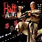 Обложка альбома Hiatt Comes Alive at Buddokan, Музыкальный Портал α