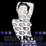 Hissing Prigs in Static Couture, Музыкальный Портал α