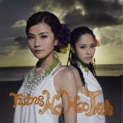 Обложка альбома Ho Hoo Tan, Музыкальный Портал α