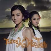 Ho Hoo Tan, Музыкальный Портал α