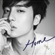 Обложка альбома Home, Музыкальный Портал α