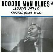 Обложка альбома Hoodoo Man Blues, Музыкальный Портал α