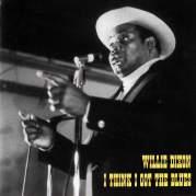 Обложка альбома I Think I Got The Blues, Музыкальный Портал α