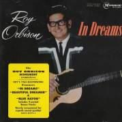 Обложка альбома In Dreams, Музыкальный Портал α