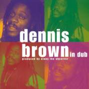 Обложка альбома In Dub, Музыкальный Портал α
