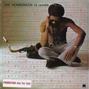 Обложка альбома In Japan, Музыкальный Портал α