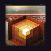 Обложка альбома In the Future, Музыкальный Портал α