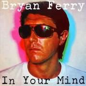 Обложка альбома In Your Mind, Музыкальный Портал α