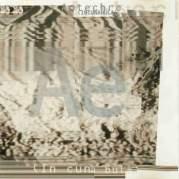 Обложка альбома Incunabula, Музыкальный Портал α