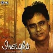 Insight - Nida Fazli, Музыкальный Портал α