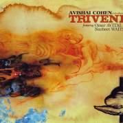 Introducing Triveni, Музыкальный Портал α