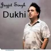 Обложка альбома Jagjit Singh's Gazal, Музыкальный Портал α