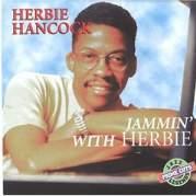 Обложка альбома Jammin' With Herbie, Музыкальный Портал α