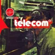 Обложка альбома Japanese Telecom, Музыкальный Портал α