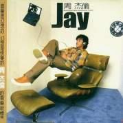 Jay, Музыкальный Портал α