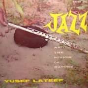 Обложка альбома Jazz and the sounds of nature, Музыкальный Портал α