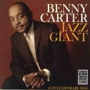 Обложка альбома Jazz Giant, Музыкальный Портал α