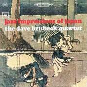 Обложка альбома Jazz Impressions of Japan, Музыкальный Портал α