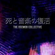 Обложка альбома 吉田箱, Музыкальный Портал α