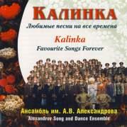 Kalinka, Музыкальный Портал α