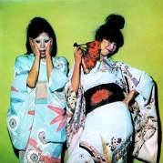 Kimono My House, Музыкальный Портал α