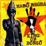 King of Bongo, Музыкальный Портал α