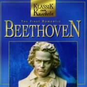 Klassik zum Kuscheln: The First Romantic Beethoven, Музыкальный Портал α