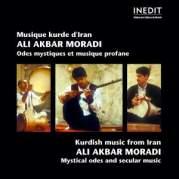 Обложка альбома Kurdish Music from Iran: Mystical Odes and Secular Music, Музыкальный Портал α