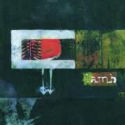 Обложка альбома Lamb, Музыкальный Портал α