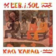 Обложка альбома Latino Ladino: Songs of Exile & Passion from Spain and Latin America, Музыкальный Портал α