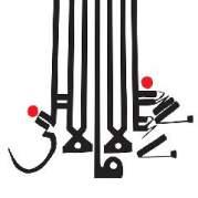 Обложка альбома Lese Majesty, Музыкальный Портал α