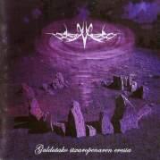 Обложка альбома Limerence, Музыкальный Портал α