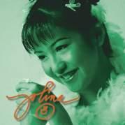 Обложка альбома Maa, Музыкальный Портал α