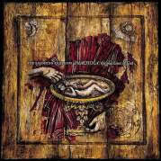 Обложка альбома MACHINA/the machines of God, Музыкальный Портал α