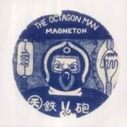 Обложка альбома Magneton, Музыкальный Портал α