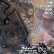 Malachai (Shadow Weaver, Part 2), Музыкальный Портал α
