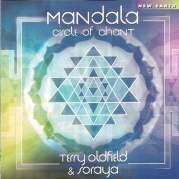 Обложка альбома Mandala: Circle of Chant, Музыкальный Портал α