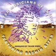Обложка альбома Master Musicians of Jajouka, Музыкальный Портал α