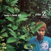 Обложка альбома may i love u?, Музыкальный Портал α