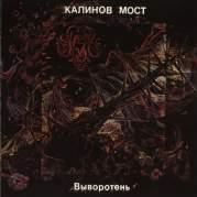 Обложка альбома Melba, Музыкальный Портал α