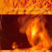Обложка альбома Mesmerized by the Sirens, Музыкальный Портал α