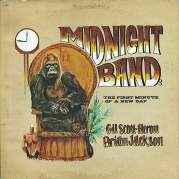 Midnight Band: The First Minute of a New Day, Музыкальный Портал α