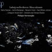 Обложка альбома Missa solemnis, Музыкальный Портал α