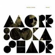 Обложка альбома More!, Музыкальный Портал α