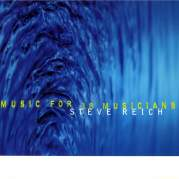 Music for 18 Musicians (Steve Reich and Musicians), Музыкальный Портал α