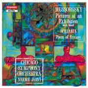 Обложка альбома Mussorgsky: Pictures at an Exhibition / Scriabin: Poem of Ecstasy, Музыкальный Портал α