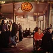 Обложка альбома Muswell Hillbillies, Музыкальный Портал α