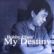 Обложка альбома My Destiny, Музыкальный Портал α